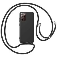 Capa Samsung Galaxy Note 20 Ultra com Cordão - Preto