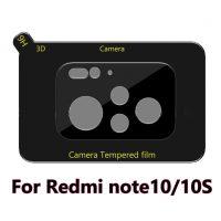 Película de Vidro Temperado Câmera Traseira Xiaomi Redmi Note 10   10S - Premium Preto