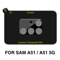 Película de Vidro Temperado Câmera Traseira Samsung Galaxy A51 4G&5G - Premium Preto