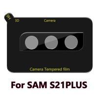 Película de Vidro Temperado Câmera Traseira Samsung Galaxy S21 Plus - Premium Preto