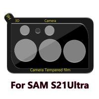 Película de Vidro Temperado Câmera Traseira Samsung Galaxy S21 Ultra - Premium Preto